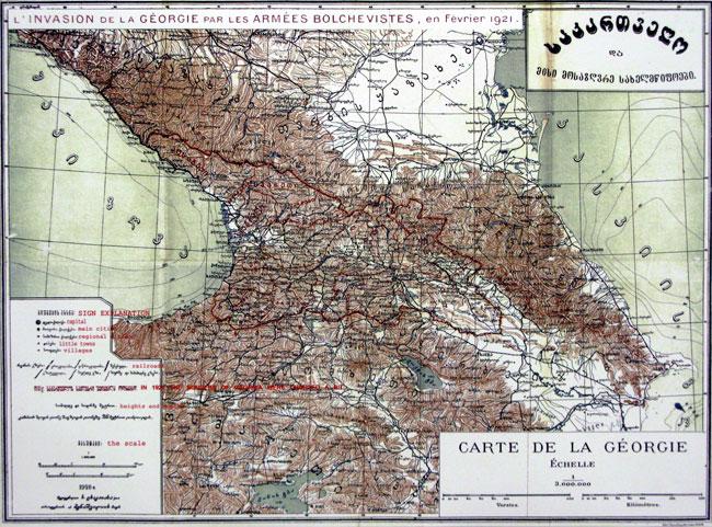 The Fantastic Tavern The Tbilisi AvantGarde Casey Kaplan - Georgia map 1921